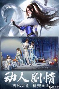 众神世界官方版游戏截图-4