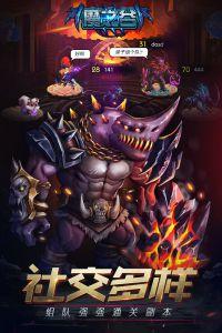魔之谷电脑版游戏截图-1