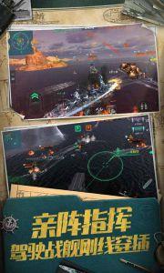 战舰世界闪击战手游游戏截图-2