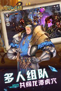 魔塔与英雄游戏截图-4