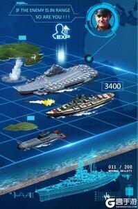 超级舰队v7.7游戏截图-3