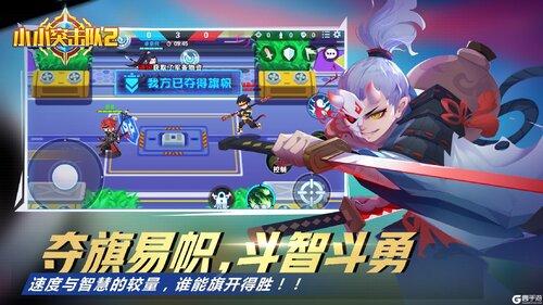 小小突击队2九游版游戏截图-2