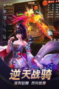 天行健官方版游戏截图-2