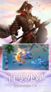 梦幻古龙游戏截图-4