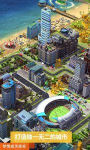 模擬城市:我是市長游戲截圖-1