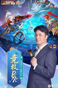 九州仙劍傳游戲截圖-3