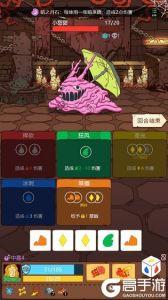 骰子元素師游戲截圖-4