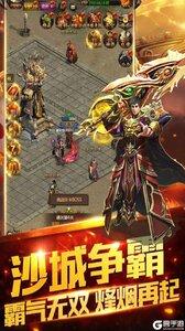 剑圣Online(热血沙城)电脑版游戏截图-1