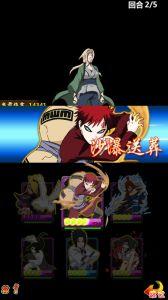 火影忍者-忍者大师游戏截图-4
