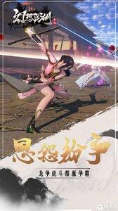 幻想江湖(卧虎贰)游戏截图-3