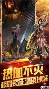 剑圣Online(热血沙城)电脑版游戏截图-2