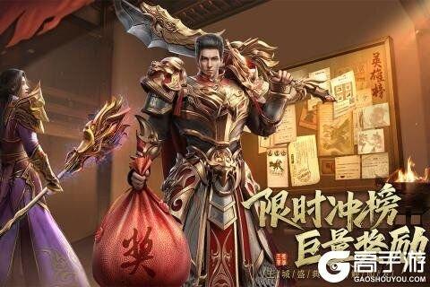 王城英雄手机版游戏截图-1