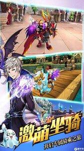 宝石骑士(冒险二次元)果盘版游戏截图-4