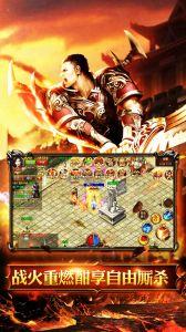 烈火骑士游戏截图-1