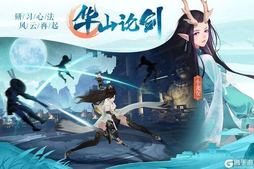 九灵神域游戏截图-1