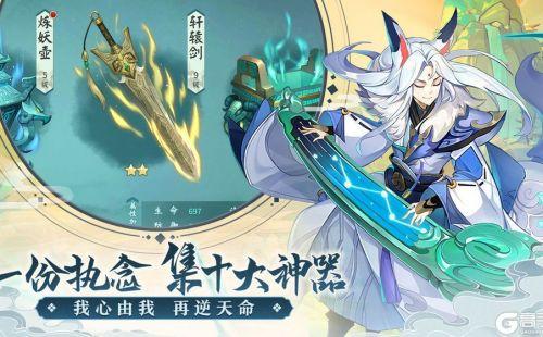 轩辕剑剑之源
