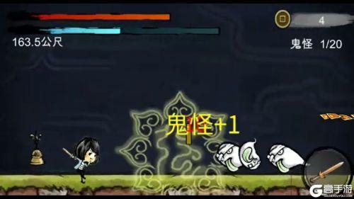 冥夏之途电脑版游戏截图-2