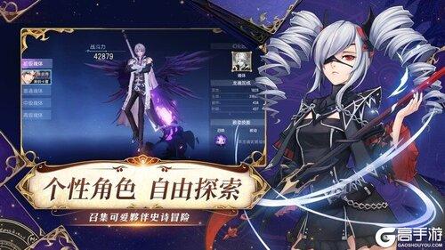 战斗吧龙魂正版游戏截图-4