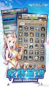 勇者之翼online(王者之剑)游戏截图-4