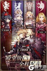 最终幻想:勇气启示录 幻影战争游戏截图-3
