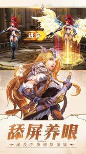 女神次元游戏截图-3