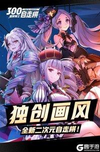 皇家骑士游戏截图-3