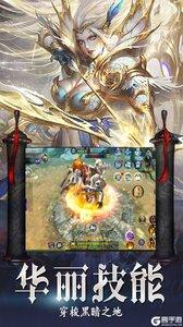 剑舞者们安卓版游戏截图-4