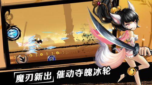 新忍者必须死2游戏截图-4