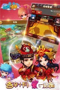 武林萌主游戏截图-3