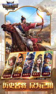统治与文明电脑版游戏截图-3