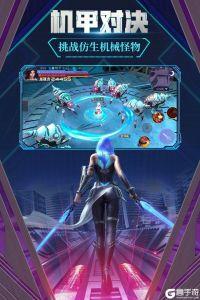 极限法则电脑版游戏截图-2