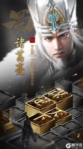 无双魏蜀吴游戏截图-2
