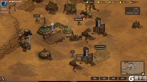 部落与弯刀游戏截图-2