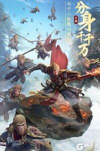 绝世仙王游戏游戏截图-0