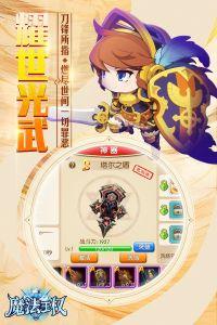 魔法王权游戏截图-1