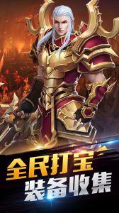 神戒最新版游戏截图-0