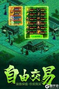 决战血流九游版游戏截图-3