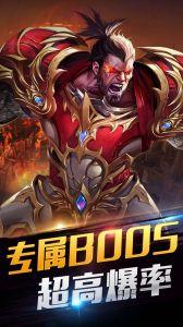 神戒最新版游戏截图-1