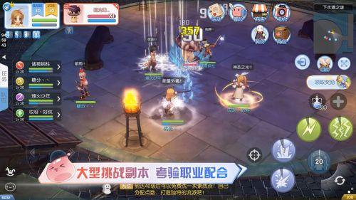 仙境传说RO:爱如初见游戏截图-0
