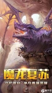 龍之塔游戲截圖-0