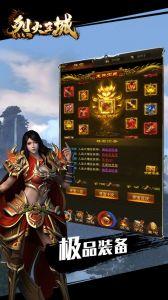 風爆遠征之烈火王城電腦版游戲截圖-3