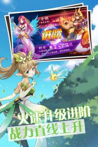 梦幻物语游戏截图-0