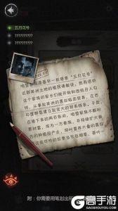探魇2: 猎巫游戏截图-2
