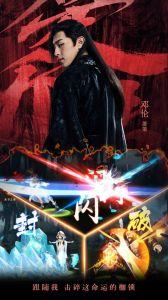 暗影剑客(楚乔传)游戏截图-4