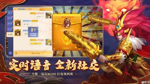 三国杀名将传官网版游戏截图-3