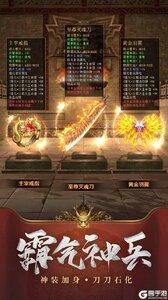 王城英雄OL手机版游戏截图-3