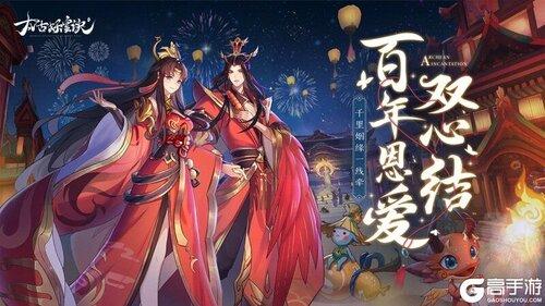 太古妖皇诀九游版游戏截图-0