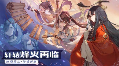 轩辕剑苍之曜游戏截图-2