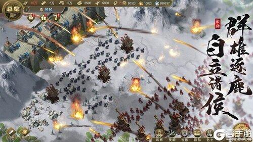 大秦帝国之帝国烽烟v8.0.0游戏截图-3