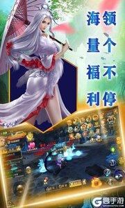 大话仙境(仙缘版)电脑版游戏截图-2